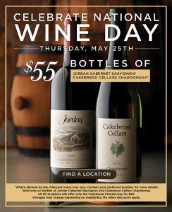 327279-ms-national-wine-day-eblast