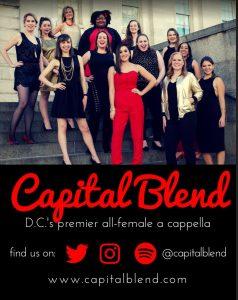 capital-blend-2