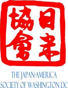 japan-america-society-of-washington-dc